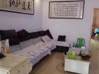 出租华贝佳苑3室2厅1卫110平米1500元/月住宅