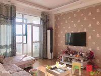 出租御景华庭2室2厅1卫90平米1666元/月住宅