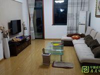 出租宁国花园二楼3室1厅1卫114平米1800元/月住宅