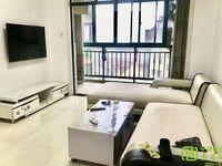 出租桂冠花园2室1厅1卫63平米1300元/月住宅