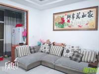 出租新宁中附近4室1厅1卫120平米1200元/月住宅,1月5号可租。