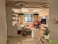 出售宁国花园精装住宅一套。