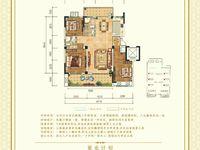 卧龙山庄毛坯房,户型超正,两房朝南,南北通透,前后双阳台