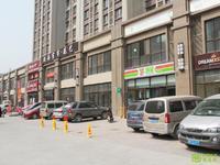 华贝城市广场92.63平米,宁国大道沿街商铺,租金7万一年,即买即收益