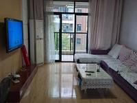 出租宁国花园四楼2室2厅1卫95平米1500元/月住宅