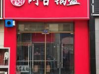 出售宁阳公馆115平米146万商铺