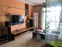 出租金瓯花园3室2厅1卫110平米1500元/月住宅