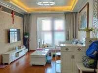 富华一期 中间楼层 产证73平 精致装修 2室2厅 挂价67.8万
