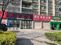 出租凤形商住楼110平米3000元/月商铺