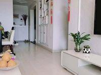 出售富华国际社区小三室,视野开阔,阳光无遮挡住宅77.8万住宅