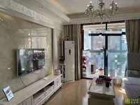 出售 红蜻蜓 四季花城2室2厅1卫82平米65.8万住宅
