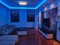 出售凤凰城3室2厅1卫124平米85.8万住宅