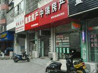 出租自家门面房,位于宁中初中部后面对面市口地段好,联系方式13865309538