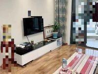 小区环境优美,采光透亮品牌家具全屋赠送房东急售。