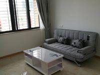 出租克拉公寓2室1厅1卫80平米1666元/月住宅