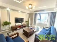 出售润城89.18平米72.8万住宅
