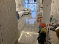 出售百信丽郡2室2厅1卫80平米66.8万住宅