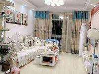 出售凤形安置区3室2厅1卫113平米 69.8万住宅
