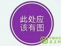 出售宁阳东路104平米80万商铺