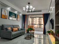 出售御公馆3室2厅1卫104平米95.8万住宅