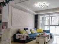 出售百合家园3室2厅1卫96平米66.8万住宅