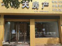 出售翠竹家园68平米面议商铺