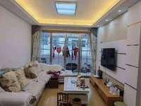 九州旁的西小宁中邻校房三室户型正阳光好,精装修拎包入住