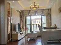 御景华庭精装两室,房东置换大房低价出售