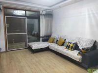 出租百合家园3室2厅1卫110平米1400元/月住宅