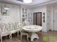 出售幸福城电梯花园洋房,房东外地购房,低价出售
