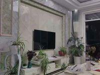 出售同济万象城3室2厅1卫100平米81.8万住宅