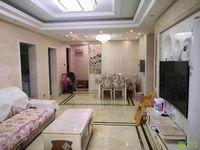 出售阳城花园2室2厅1卫78平米 52.8万住宅
