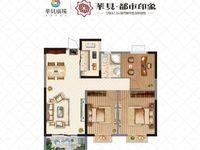 华贝广场,电梯好楼层,纯毛坯,三室两厅,两房朝南,任意装修