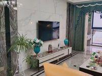 出售飞达御府3室2厅1卫112平米108万住宅