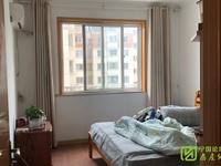 出租城市家园4楼2室1300元/月住宅