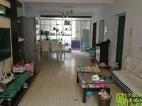 锦苑广场旁2楼3室1500元/月住宅