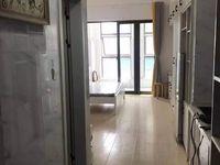 出租华贝城市广场1室1厅1卫48平米1500元/月住宅