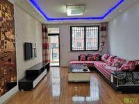 出租宁国花园4楼3室1800元/月住宅