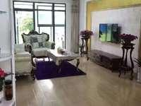 单价5700多的精装修 东方雅苑 两房客厅朝南 3室2厅 118平 拎包入住
