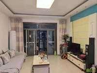 出售宁国花园114平82.8万住宅
