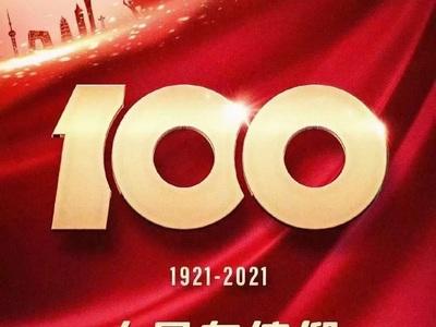 首付8万 庆祝建党100周年 房东割爱出售宁馨花园 3室2厅 户型正 采光好