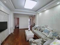 出租百信丽郡3室2厅1卫104平米1666元/月住宅