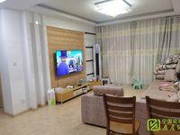 出租豪宸俪景2室2厅1卫95平米1500元/月住宅
