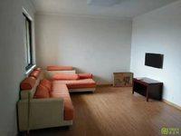 出租学林雅苑3室2厅1卫90平米1500元/月住宅