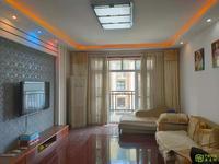 奕美花园小区3室2厅1卫110平米1500元/月住宅