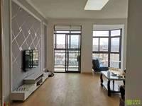 出租商之都商业广场2室2厅1卫92平米1600元/月住宅