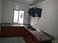 出租宁国花园1室0厅1卫40平米650元/月住宅
