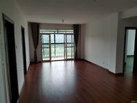 出租宁阳学府3室2厅1卫129平米1500元/月住宅