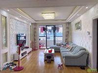 出售润城3室2厅1卫108平米81.8万住宅