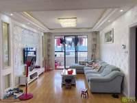 出售润城3室2厅1卫105平米81.8万住宅